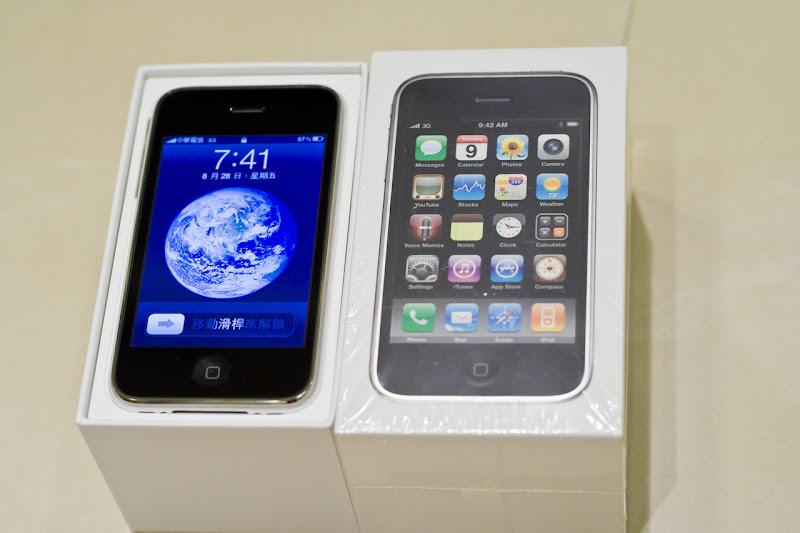 貝魯爸媽的心情筆記: iphone 3GS 開箱!