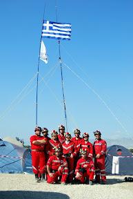 Η αποστολή της Ελληνικής Ομάδας Διάσωσης, στο camp των Ηνωμένων Εθνών, δίπλα στο αεροδρόμιο του Πορτ ο Πρενς