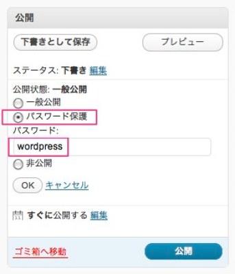 post_pass.jpg