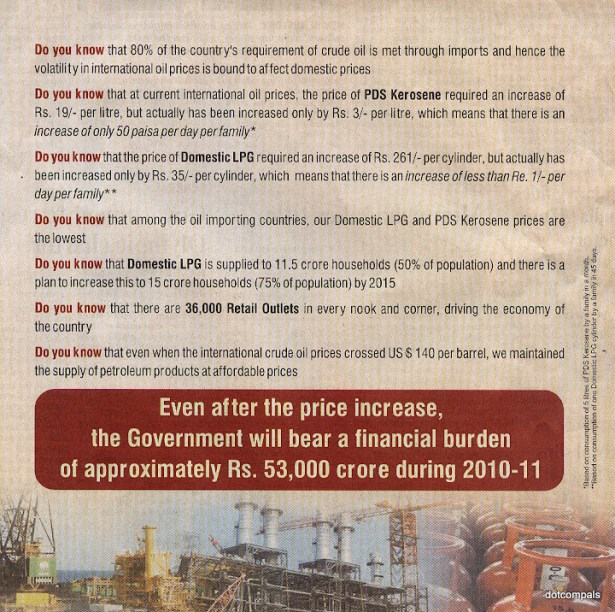 petrol price hike in india- read the facts