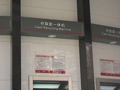 Cash Recycling Machine