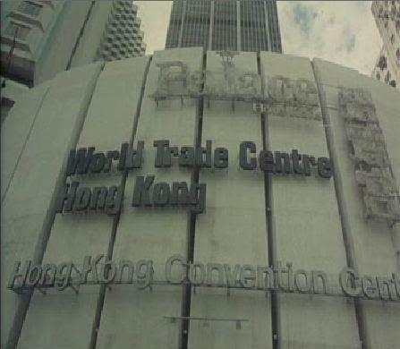 30 Something: 懷舊香港@狐蝠 - 碧麗宮戲院, 松板屋,臺北市政府, 大笪地