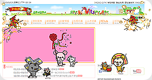 2010-01-13 17 30 17