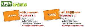 2010-01-03 11 51 20