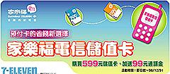 2009-12-02 14 20 27