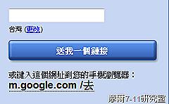 2009-12-26 08 09 49