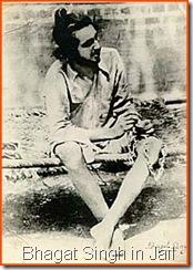 bhagat20