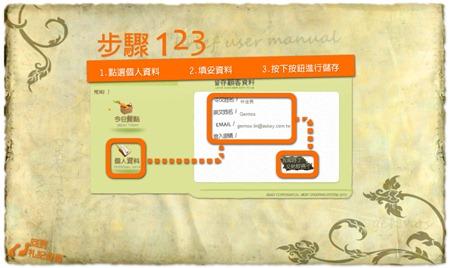 Manual_Menu_Order_3