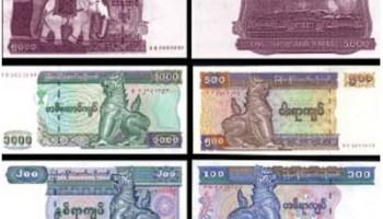 New Myanmar 5000 kyat