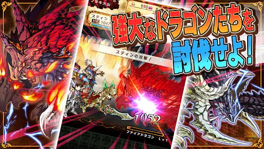 【無制限プレイ】ギャザーオブドラゴンズver2(ギャザドラ) screenshot 8