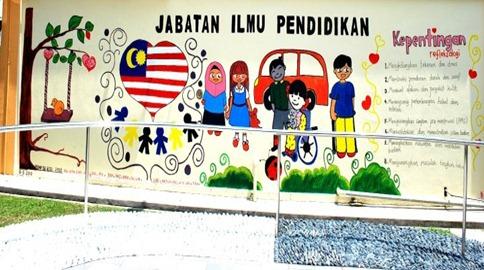 Mural untuk Jabatan Ilmu Pendidikan, IPG Kampus Bahasa Melayu