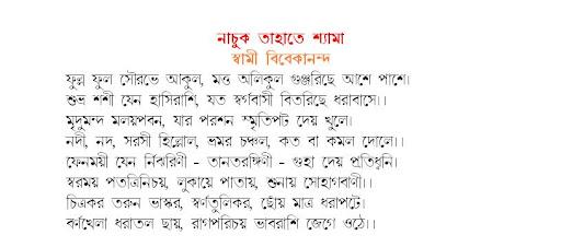 swami vivekananda books in marathi pdf