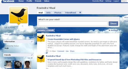 facebook-sky-background-theme