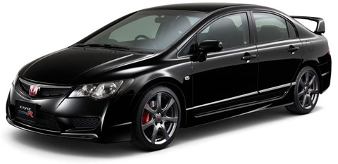 ProjectR Club: FD2 Civic Type R Updated for 2009