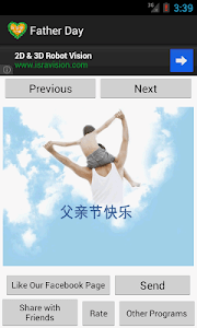 Chinese Happy Father's Day screenshot 7
