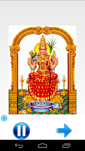 Sree Kamakshi Stotram screenshot 0