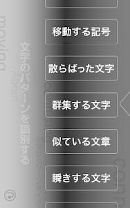 読まない読書のススメ。 screenshot 14