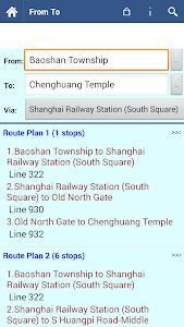 Shanghai City Bus screenshot 2