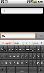 Ukrainian Language Pack screenshot 1