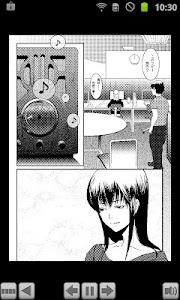 音音コミック版「流れる雲よ」 第一話 screenshot 2