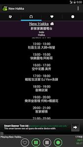 Best Taiwan Radios, 台灣電台 screenshot 11