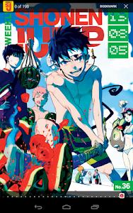Weekly Shonen Jump screenshot 12