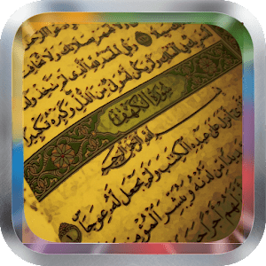 download Surah Al Fatiha MP3 apk