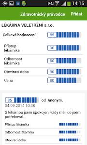 Zdravotnický průvodce screenshot 4