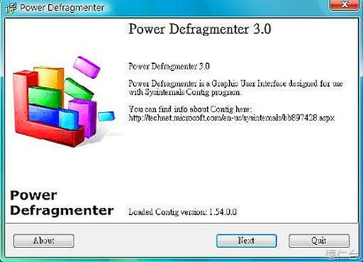 Power Defragmenter 3