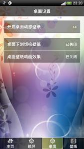 Simple Pattern Lock &Wallpaper screenshot 6