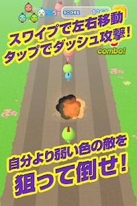 どうぶつランド「カケコッコー」 screenshot 0