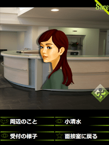 ANGEL WHISPER 【アドベンチャーゲーム】 screenshot 8