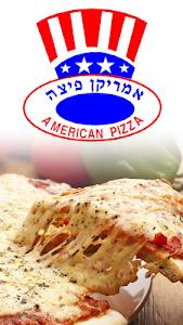 אמריקן פיצה פתח תקווה screenshot 0