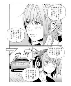 クアドリフォリオ・ドゥーエ Vol.8 (日本語のみ) screenshot 14