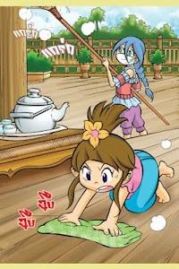 สุภาษิตสอนหญิง2 ฉบับการ์ตูน screenshot 2