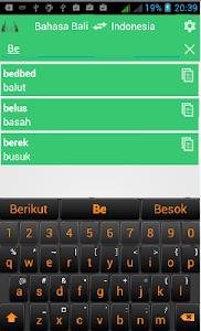 Kamus Bali screenshot 2