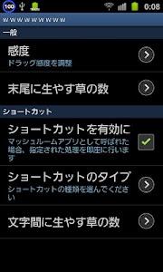 Plant Japanese Grass screenshot 1