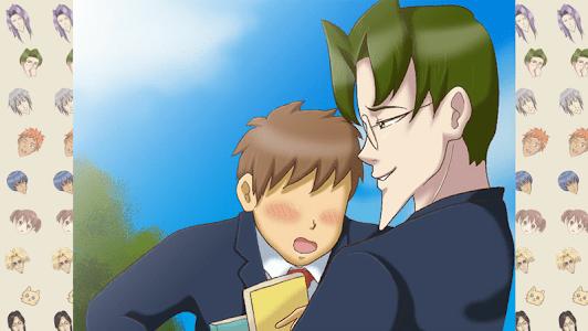 学園ハンサム 無料版 screenshot 11