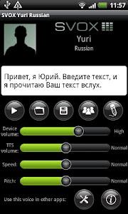 SVOX Russian Yuri Voice screenshot 0