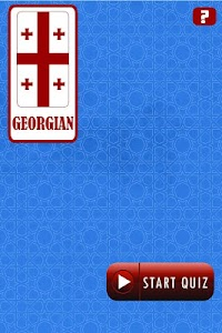 Learn Georgian Alphabet Quiz screenshot 8