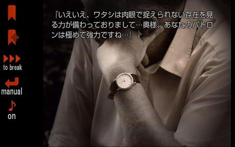 暁のメイデン screenshot 13