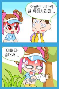 만화만화1 screenshot 3