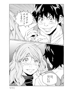 クアドリフォリオ・ドゥーエ Vol.7 (日本語のみ) screenshot 10