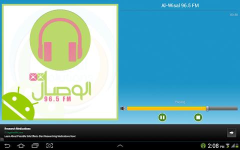 AlWisal FM إذاعة الوصال screenshot 4