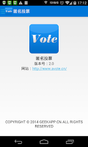 vote screenshot 3