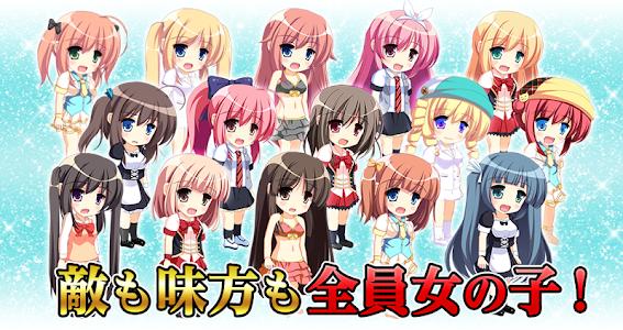 札束で殴る!新感覚グルグル乙女大戦 screenshot 3