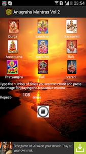 Anugraha Mantras Vol 2 screenshot 0