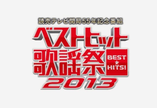 [TV-Music](1080i) ベストヒット歌謡祭2013 Best Hits! Kayousai (Download)[2013.11.21]