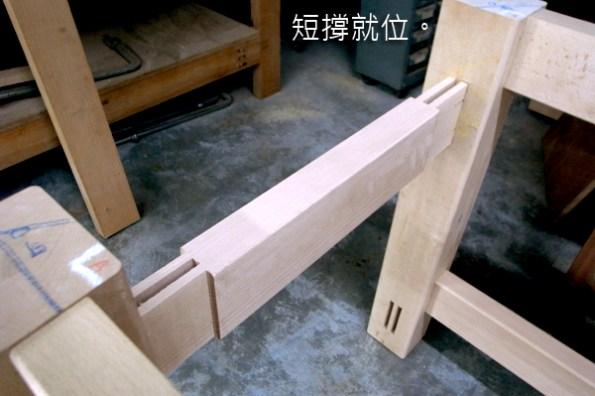【拙園日記】Day_9_銅筋鐵骨鍊成鋼