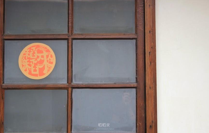 台南菁寮稻稻來社區廚房-9